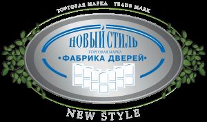 """логотип """"новый стиль"""""""