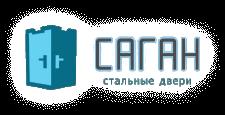 logo sagan